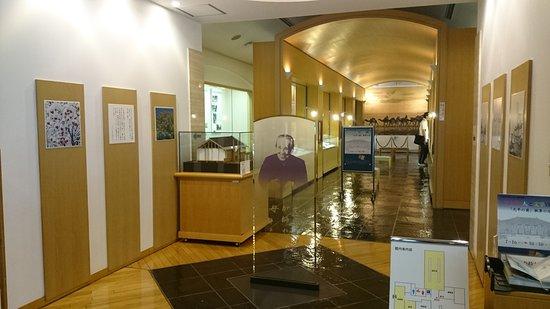 Inoue Yasushi Commemorative Museum