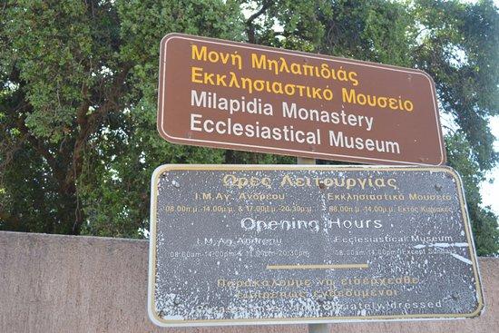 Peratata, Grecia: Вывеска часы работы музея