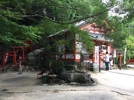 Dazaifu, Japonya: 天開稲荷社
