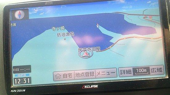 Minamisatsuma, Japonia: CM160726-123131001_large.jpg