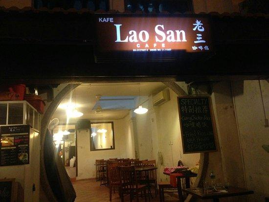 Lao San Cafe: WVNwGfPj2Q-IMG_1280_large.jpg