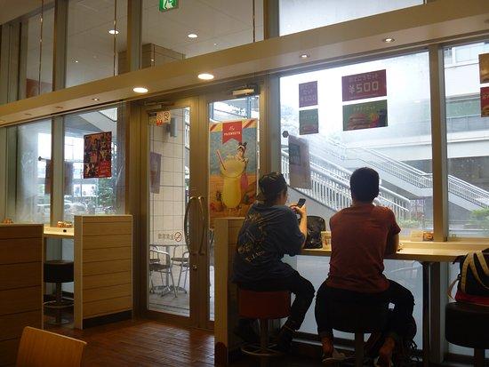 Amagasaki, اليابان: 店内の様子