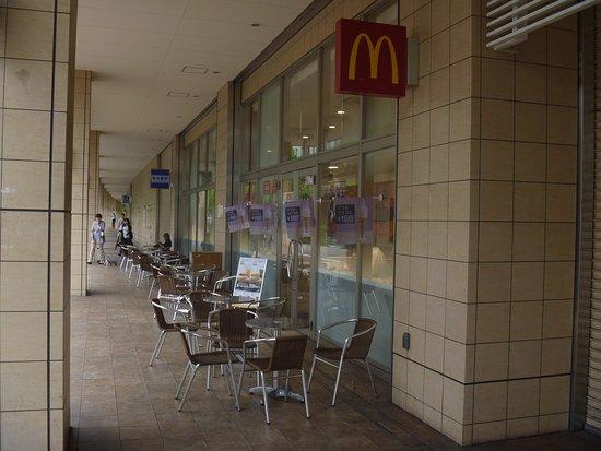 Amagasaki, Japan: テラス席