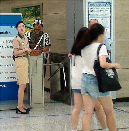 Paju, Corea del Sur: Dorasan Station