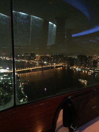 Grand Nile Tower: view from floor 41