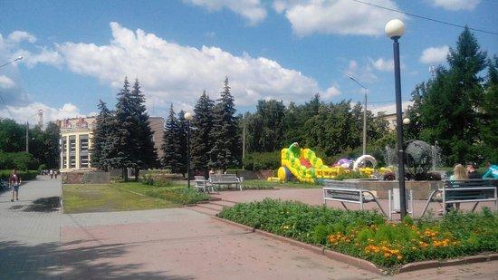 Andreyevskiy Park