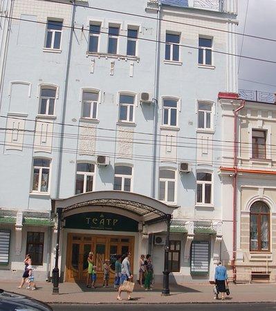 Faizi Tatar Drama Theater