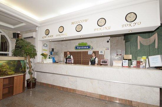 Hotel Orekhovo: Стойка приема и размещения