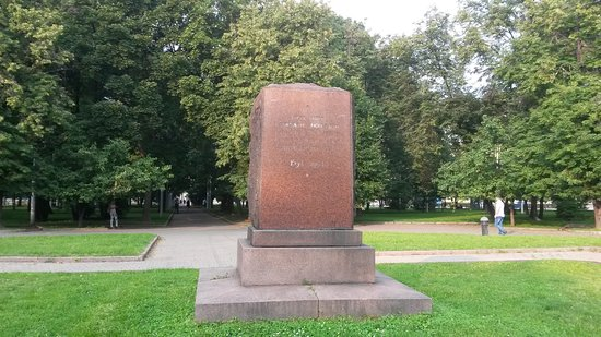 Foundation Stone of the Monument in Honour of 300 Years Reunion of Ukraine and Russia