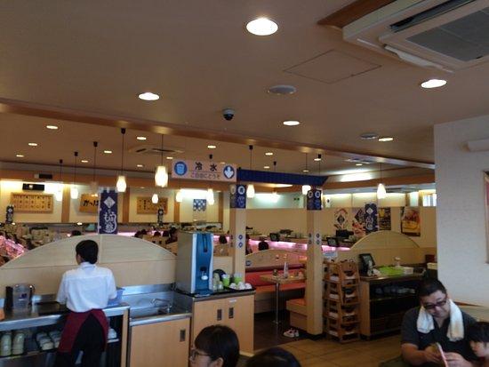Kawaguchi, Japan: photo6.jpg