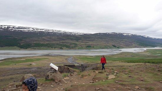 Hallormsstadur, Islandia: Просторы