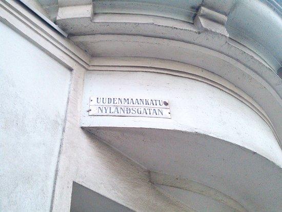 Hostel Diana Park: esquina