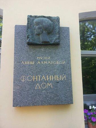 Anna Ahmatova. Silver Age Museum