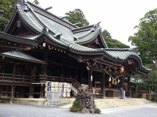 Mirai Japan