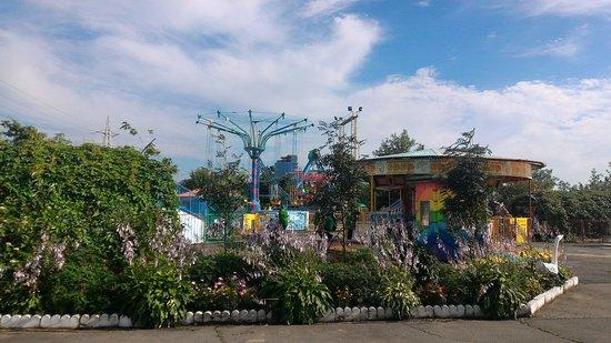 Imagination Amusement Park