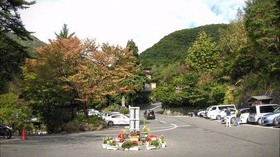 Minakami-machi, Japón: Takaragawa Onsen