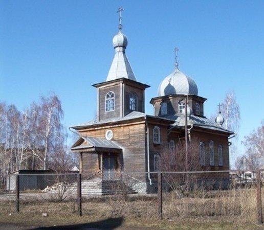 Smolenskoye Photo