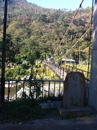 Guanyin Bridge