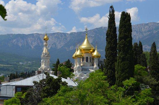 Yalta-Gorka Cable Way