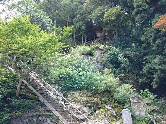 Shikokuchuo, Ιαπωνία: 仙人堂への石段