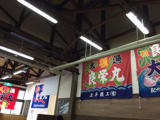 Owase, Japonya: 店内の大漁旗