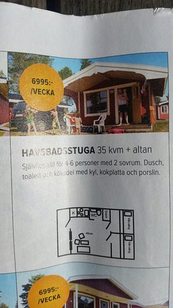 Pitea, สวีเดน: 20160727_123921_large.jpg
