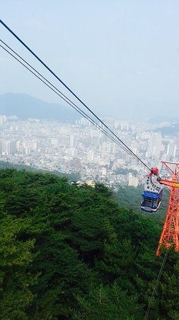 Geumgang Park: photo3.jpg