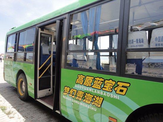 Xining, China: 青海湖大巴車
