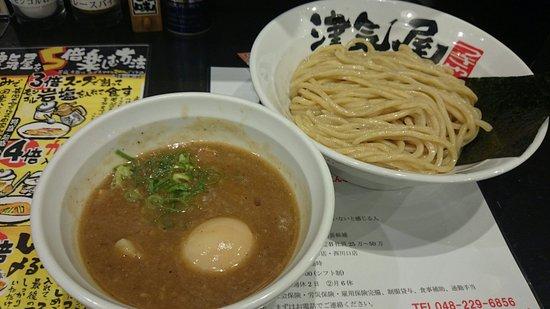 Kawaguchi, Japan: 駅前で味玉クーポン配ってる時がある