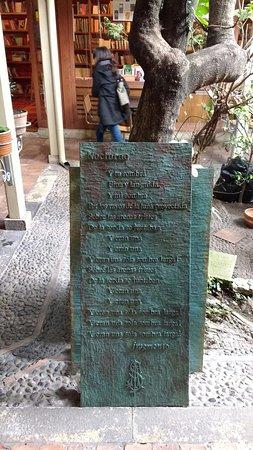 Casa de Poesia Silva