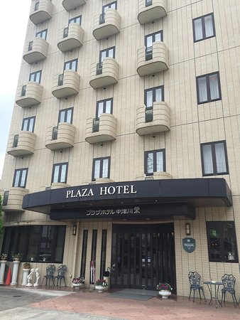 Plaza Hotel Sakae