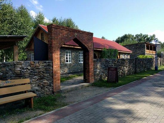 Oskemen, Kazachstan: IMG_20160727_155842_large.jpg
