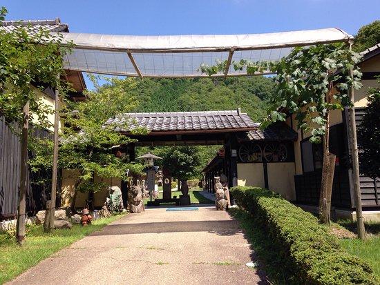 Sasayama no Mori Park