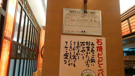 Yakiniku Sansui : DSC_1129_large.jpg