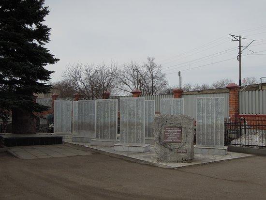 Arkhangelsk Cemetery