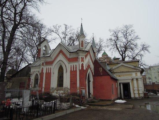 Arsk Cemetery