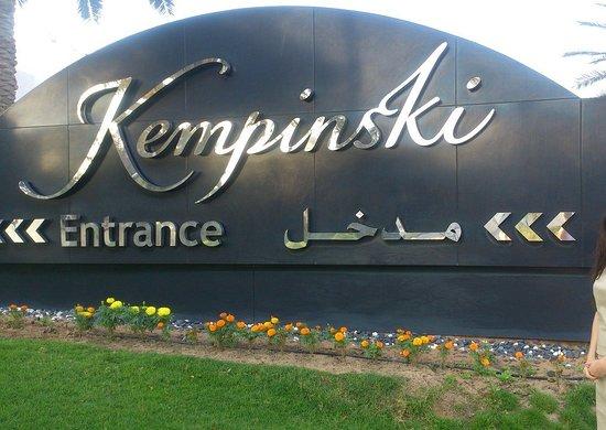 Kempinski Hotel Ajman Image