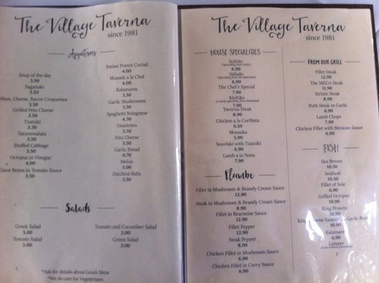 The Village Taverna : Wonderful menu.......