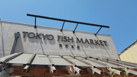 Photo of Japanese Restaurant Tokyo Fish Market at 1220 San Pablo Ave, Berkeley, CA 94706, United States