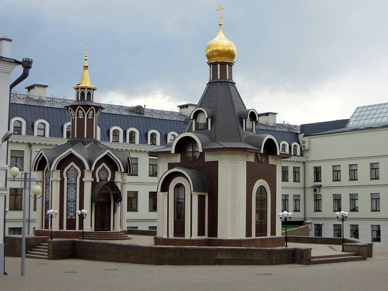 Church of All Saints Resplendent in the Kazan Land