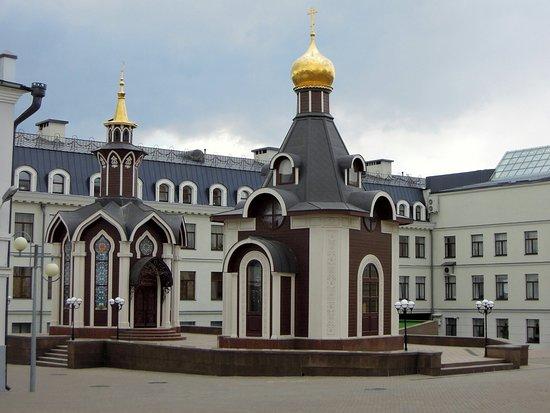 Часовня Всех Святых, в земле Казанской просиявших
