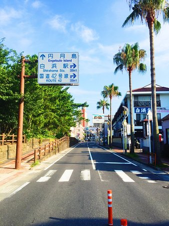 "Shirahama Beach: Main Street ""Hama avenue"". Beautiful white sand beach Shirahama."