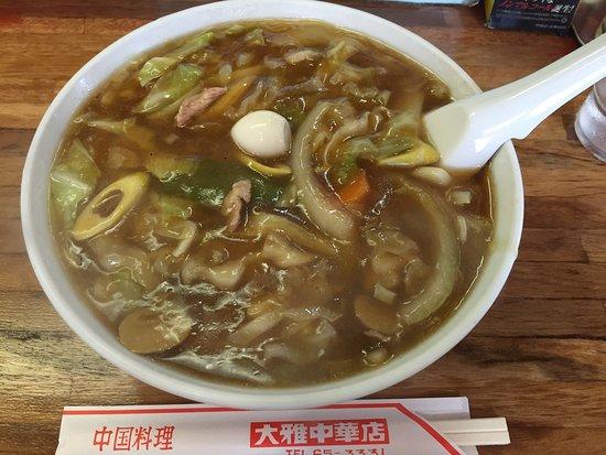 Kazo, Japan: photo1.jpg