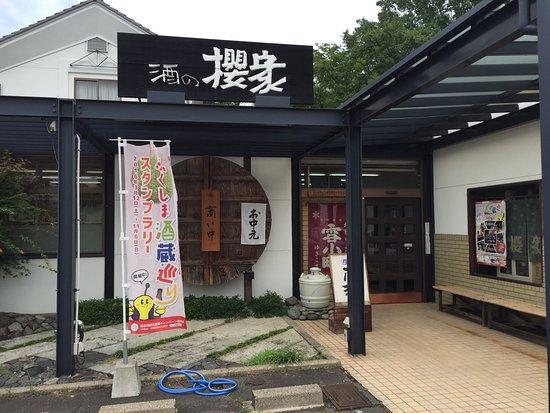 Watanabe syuzou honten
