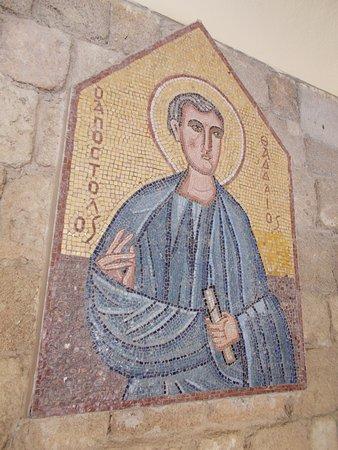 Филеримос, Греция: apostelbild