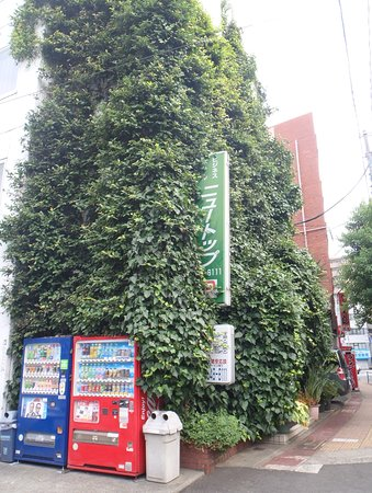 Photo of Business Hotel New Top Nagasaki