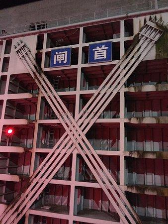 Ичан, Китай: photo3.jpg