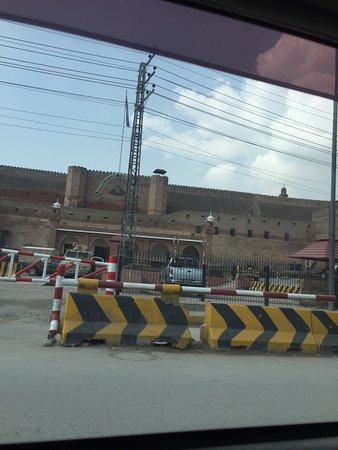Jamrud Fort-bild
