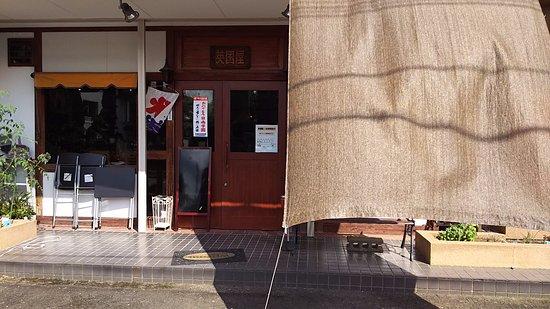 Nichinan, Япония: 英国屋