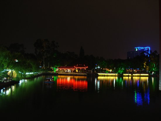 Fuzhou Photo